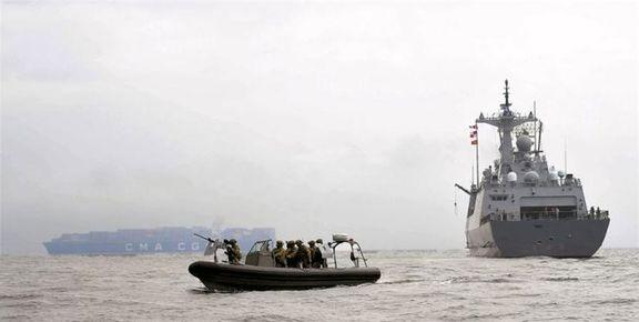 کره جنوبی کشتی جنگی به آبهای خلیج فارس اعزام میکند