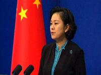 واکنش چین به ادعاهای آمریکا علیه پکن درباره کرونا