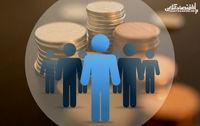 19.1 میلیون خانوار؛ مشمولین یارانه معیشتی فروردین