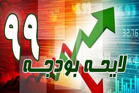بودجه۹۹، چهارشنبه در شورای نگهبان تعیین تکلیف میشود