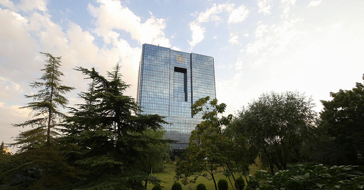 نرخ سود اوراق به مذاق بانکها خوش نیامد