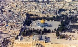 اسرائیل سرکنسول ترکیه را اخراج کرد