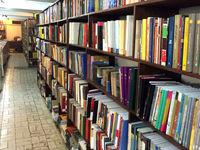 آغاز تخفیف ۲۰ درصدی کتابفروشیها/ تخصیص ۲میلیارد یارانه به طرح عیدانه