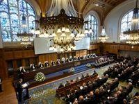 برگزاری اولین جلسه بررسی شکایت ایران از آمریکا