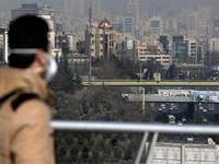 بوی نامطبوع تهران و مسئولانی که پاسخگو نیستند!