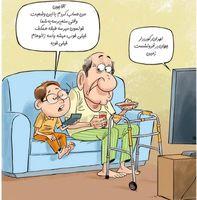 رکورد جدید تهران! (کاریکاتور)