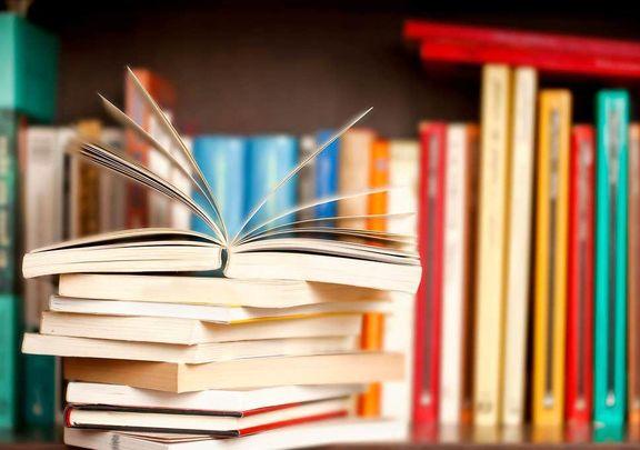آموزش و پرورش کتابفروشیها را کنار زد