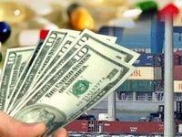 اختصاص ۲۵۰میلیون یورو برای واردات فوری دارو و تجهیزات