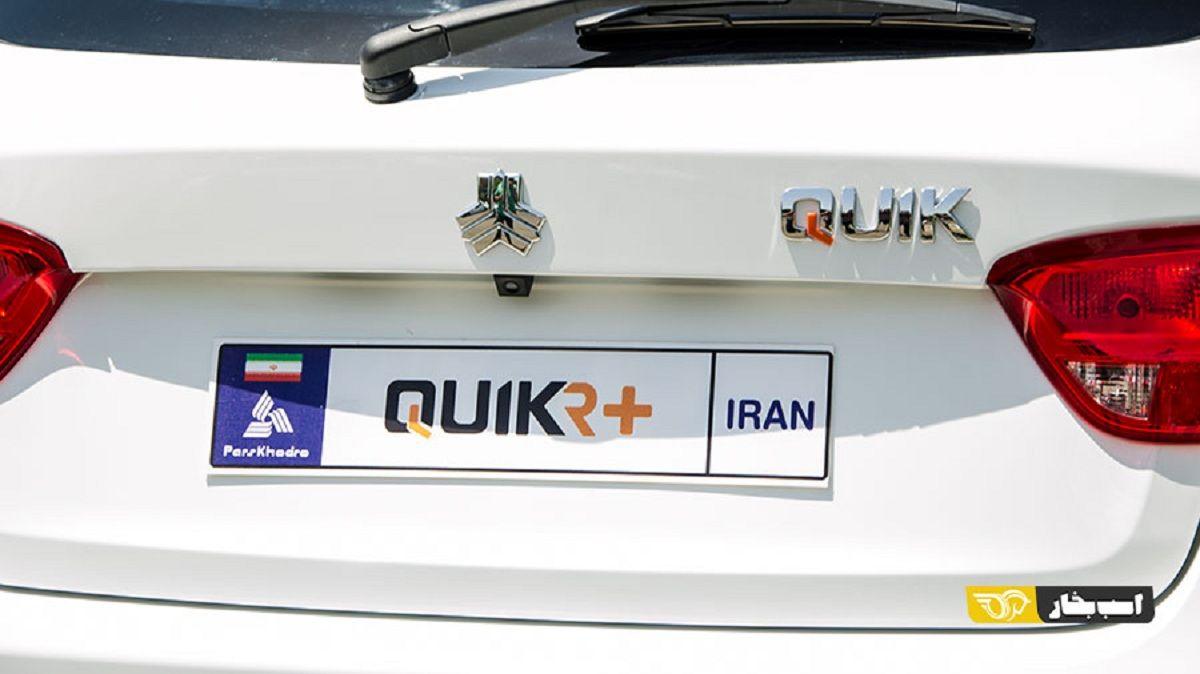 سرنوشت خط تولید رنو در ایران