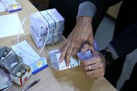 هزینه اداره شعب بانکها سالی چند؟
