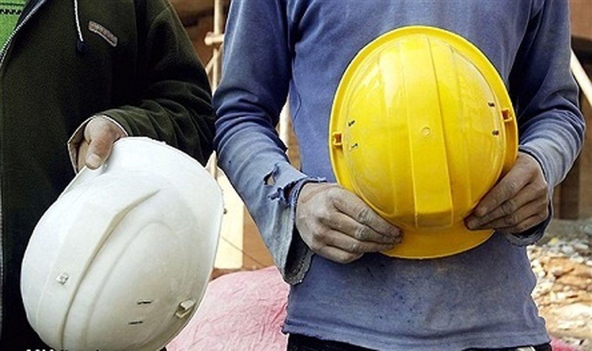 انتقاد از طرح ضد کارگری اصلاح قانون تامین اجتماعی