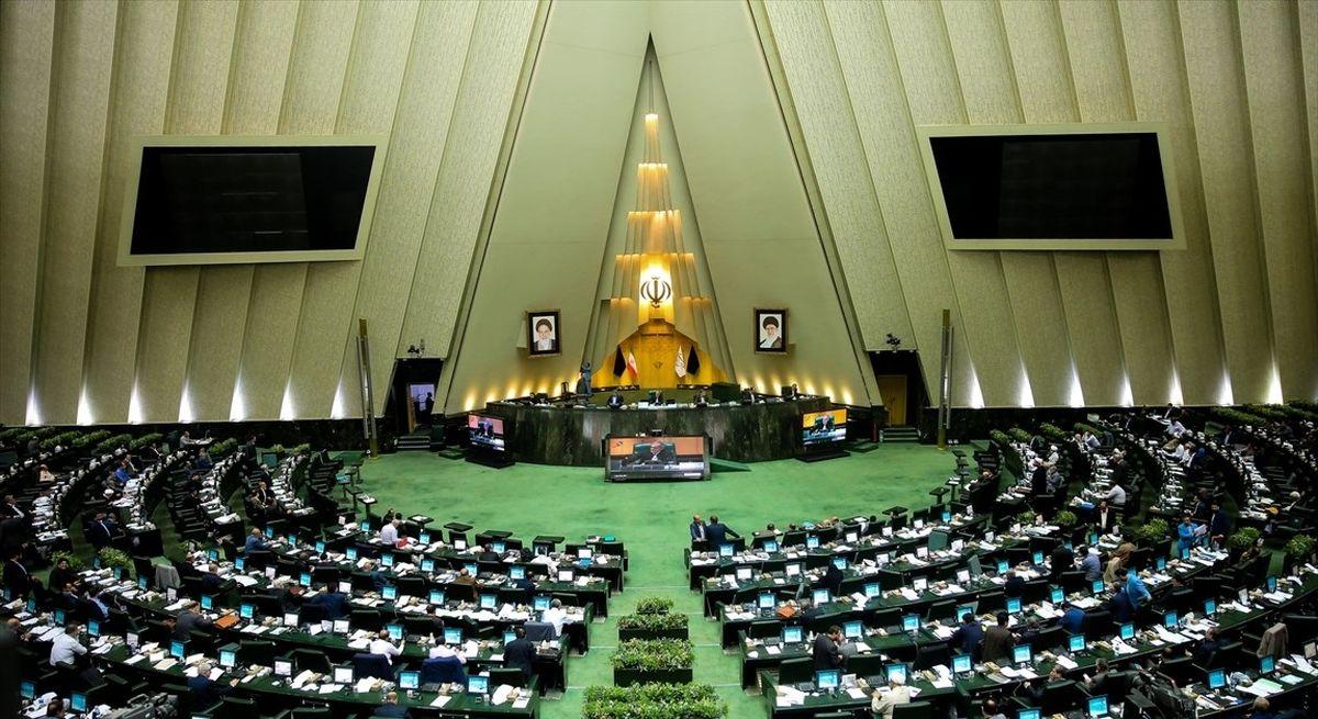 موافقت مجلس با برگزاری نوبت سوم نشست علنی امروز مجلس