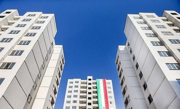 افزایش سقف وام مسکن مهر