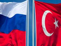 روسیه، چین و ترکیه زیر ذرهبین