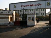 لغو کمیسیونهای معافیت پزشکی و کفالت تا ۱۵فروردین