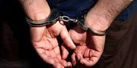 گروه ۳نفره خرید و فروش سلاح جنگی دستگیر شدند