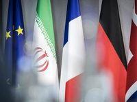 ۱۴شهریور پایان فرصت ۶۰روزه دوم ایران به اروپا