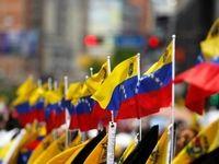 چرخش سیاست ترامپ در قبال ونزوئلا