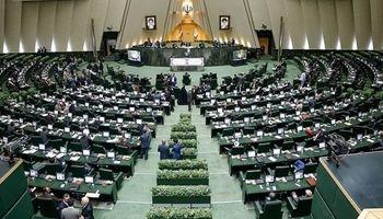 آمادگی جمعی از نمایندگان مجلس برای اعلام لیست اموال و دارایی