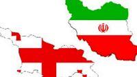 همکاری های گمرکی و ترانزیتی ایران و گرجستان بررسی شد