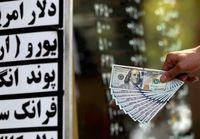 ماجرای اعتراض امروز در اصفهان چه بود؟
