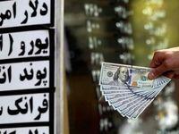بانکها در خرید سکه و ارز دخالتی نداشتند