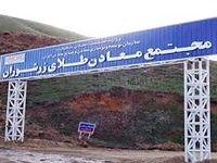 انتصاب سومین مدیرعامل بزرگترین معدن طلای ایران