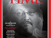 جمال خاشقجی روی جلد مجله تایم