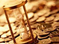 سیاست نرخ بهره منفی چگونه کار میکند؟