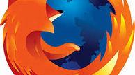 کشف آسیبپذیری بحرانی در مرورگر «فایرفاکس»