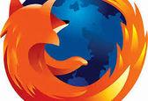 فایرفاکس را بهروز کنید تا از حمله در امان بمانید