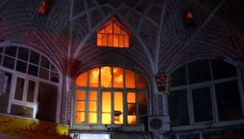 آتشسوزی در بازار تاریخی تبریز +فیلم