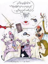 لحظه ورود عقاب به پرسپولیس! (کاریکاتور)