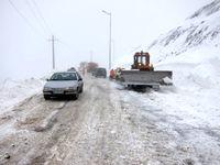 برف و باران ۱۸استان کشور را فرا میگیرد