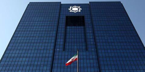 تصویب سند راهبردی بانک مرکزی