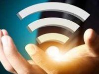 تعرفه خدمات اینترنت پرسرعت برونساختمانی +جزییات