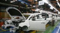 ۴۶ درصد؛ کاهش تولید خودرو
