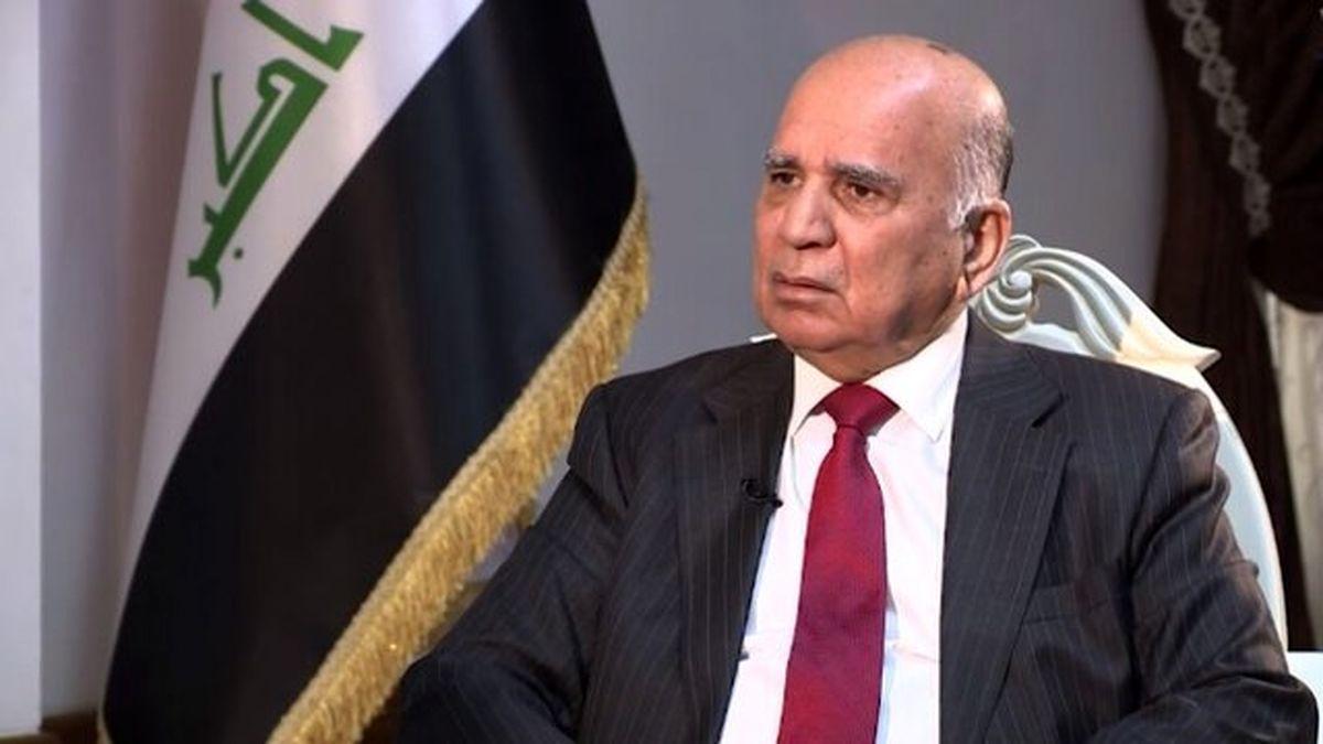 وزیر خارجه عراق وارد تهران شد