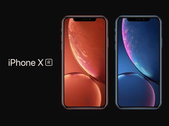 اپل تولید «آیفون ایکس آر» را کاهش داد