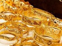 طلا به بالاترین سطح قیمتی ۶ماه اخیر رسید!