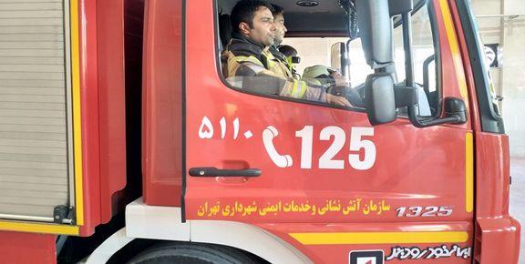 لحظات سخت ۱۰زن و مرد در آتشسوزی شرق تهران