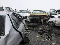 تصادف زنجیرهای در اتوبان قم - تهران با ۱۴مصدوم