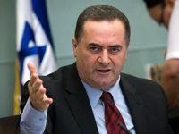 تهدید  وزیر اطلاعات اسرائیل علیه ایران