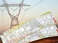 بی اطلاعی وزارت نیرو از افزایش قیمت قبوض برق