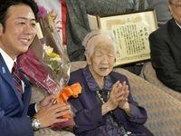 پیرترین زن جهان را بشناسید +فیلم