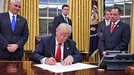 محصول ایرانی به دفتر کار ترامپ راه یافت