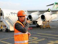 کاهش پروازهای داخلی و خارجی
