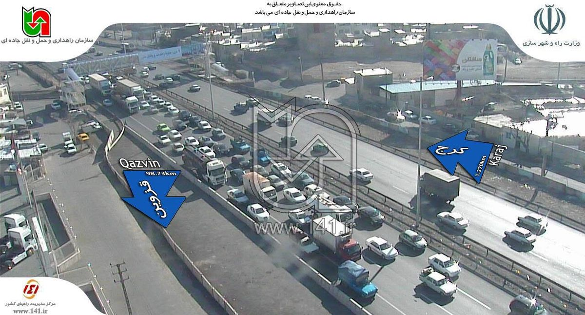 ترافیک در آزادراه تهران کرج - قزوین