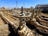 عراق در کرکوک پالایشگاه میسازد