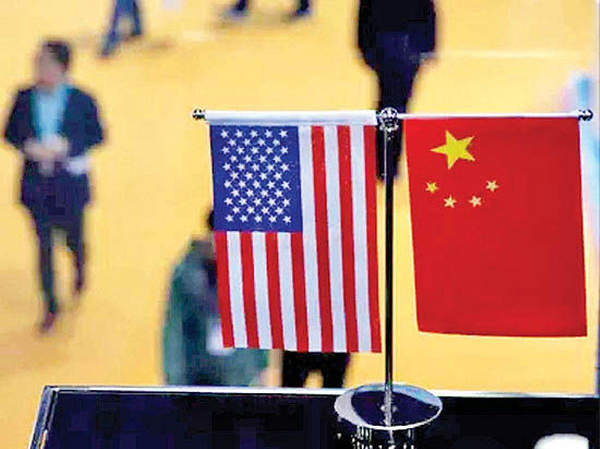 اولین مذاکره تجاری در دولت بایدن با چین انجام شد